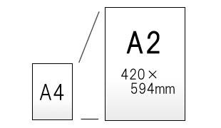 A2白黒コピー
