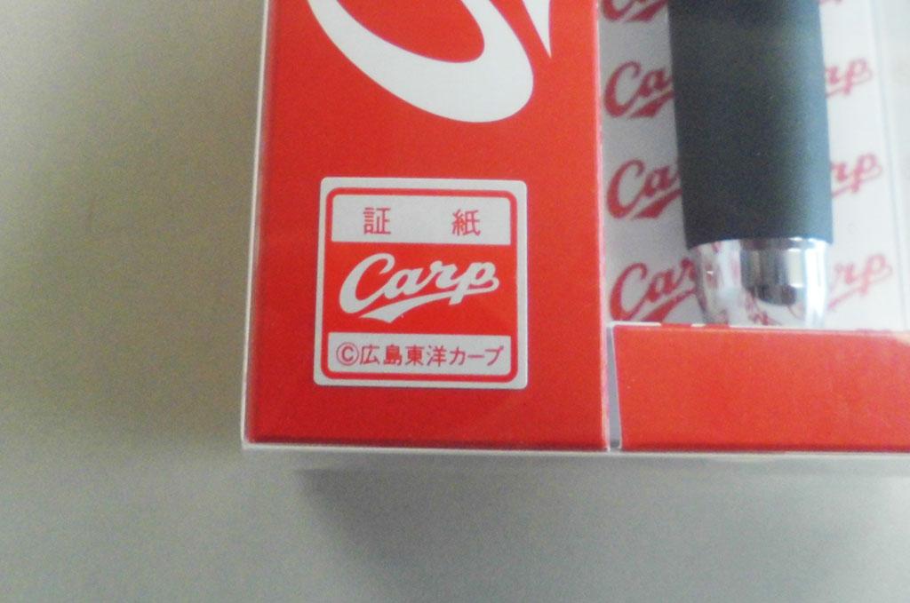 パッケージ左下には、広島東洋カープ公認商品である証の証紙マークが入っています。